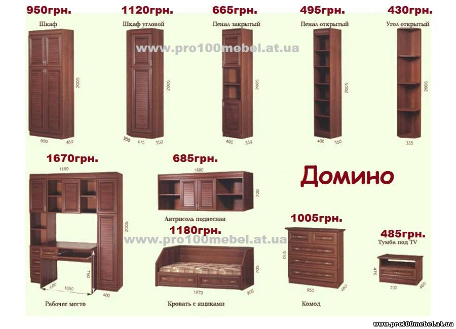 Pluszamzap мебель украинских производителей. наборная систем.